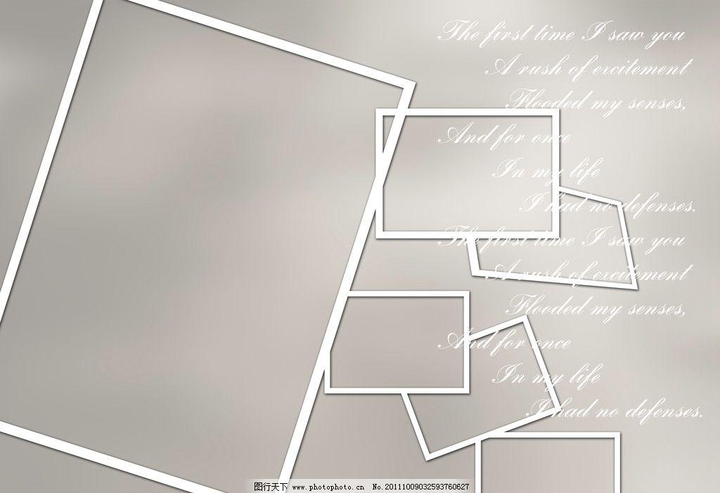 相片模版 灰色背景 白色边框 英文 相框模板 摄影模板 源文件 254dpi