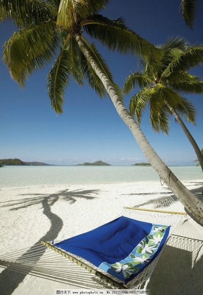 海边风景 大海 沙滩 海滩 小岛 岛屿 蓝天 白云 蓝色大海 海洋 椰子树