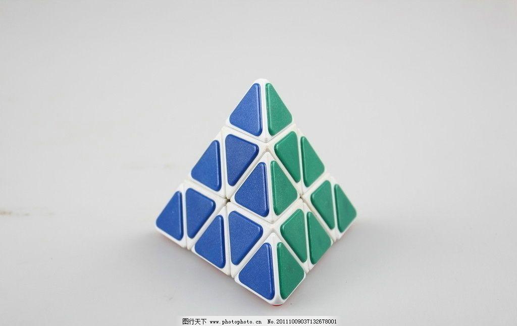 三角形魔方 魔方 三阶魔方