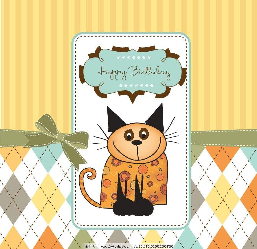 可爱小猫时尚花纹卡片 手绘 线条 格子 蝴蝶结 潮流 背景 底纹