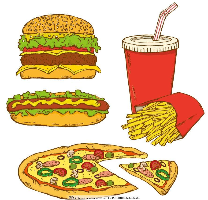 汉堡快餐 饮料 薯条 美食 美味 营养 矢量