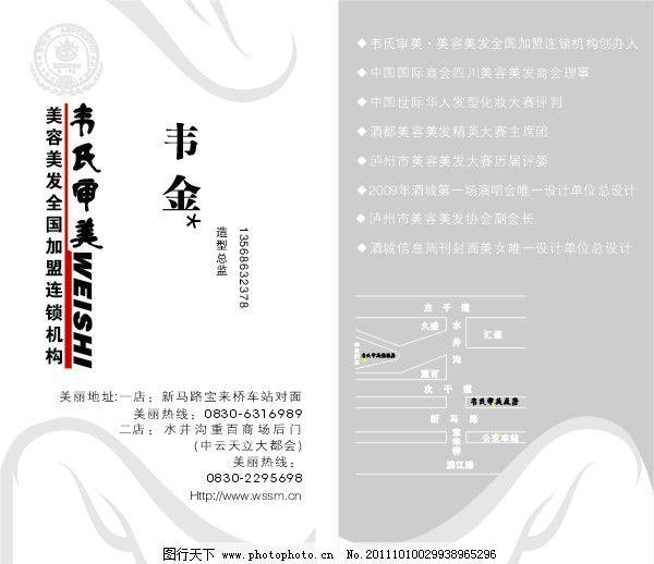 灰色名片 灰色背景 灰色 名片卡片 广告设计 矢量 cdr