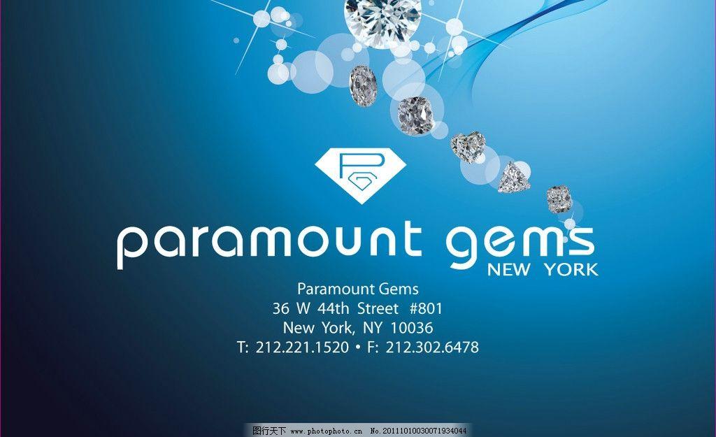 珠宝展览 珠宝展销 展览背景 珠宝海报 珠宝背景 珠宝展销会 海报设计