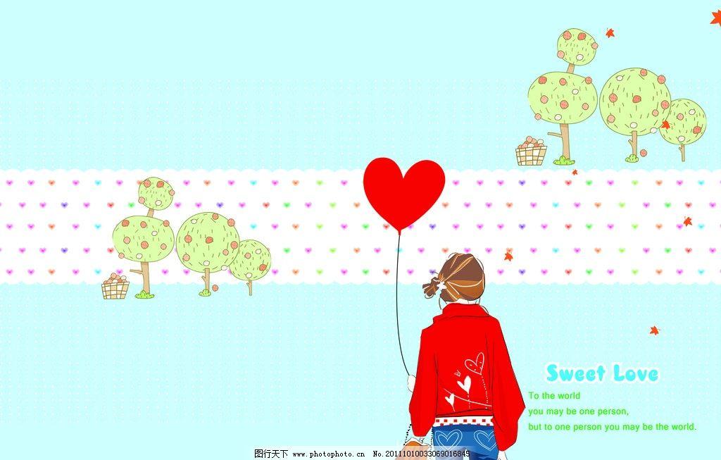 卡通本本封面 红衣女孩 封面设计 动慢 人物 可爱 韩国女孩 爱心