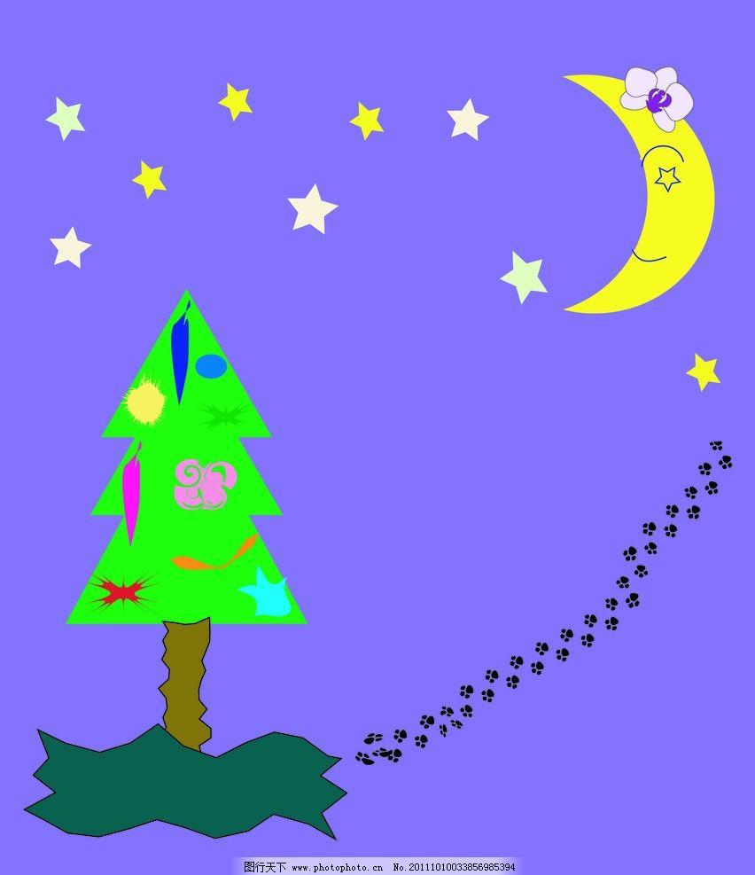 夜晚 夜晚风景 月亮 圣诞树 星星 矢量图形 矢量素材 其他矢量 矢量