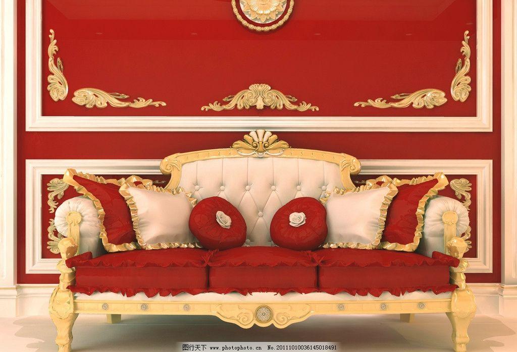 欧式沙发 红色沙发 古典沙发 日常生活 摄影