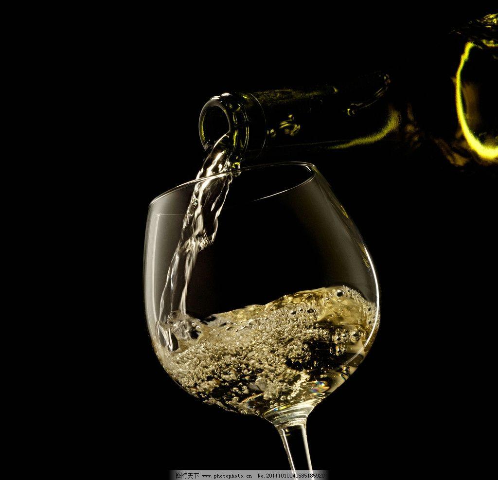 葡萄酒 红酒 洋酒 美酒 香槟 酒水 倒酒 节日素材 节日庆祝