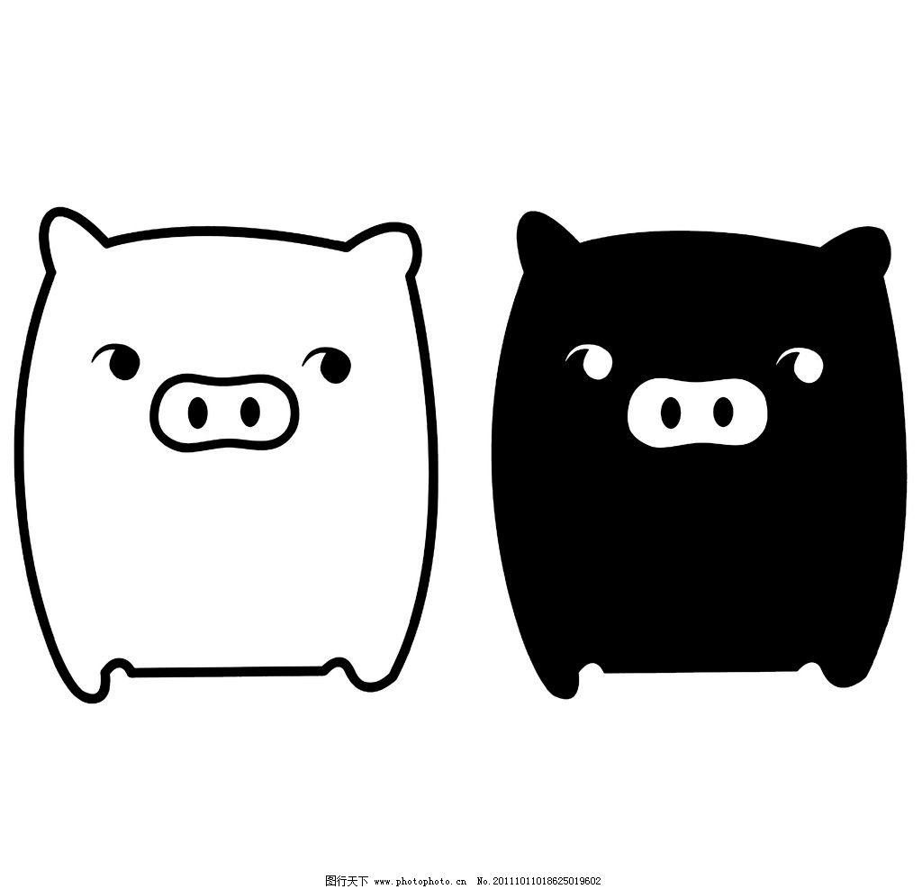 高清黑白小猪图片
