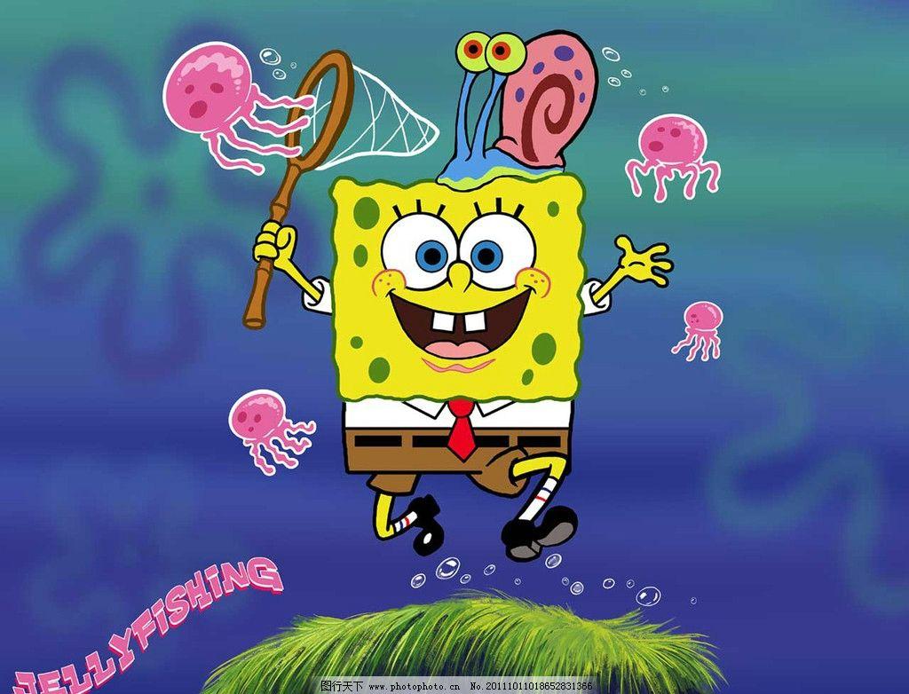 海绵宝宝 派大星 音乐 卡通 可爱 吹泡泡 蜗牛 粉红 水母 草地 其他