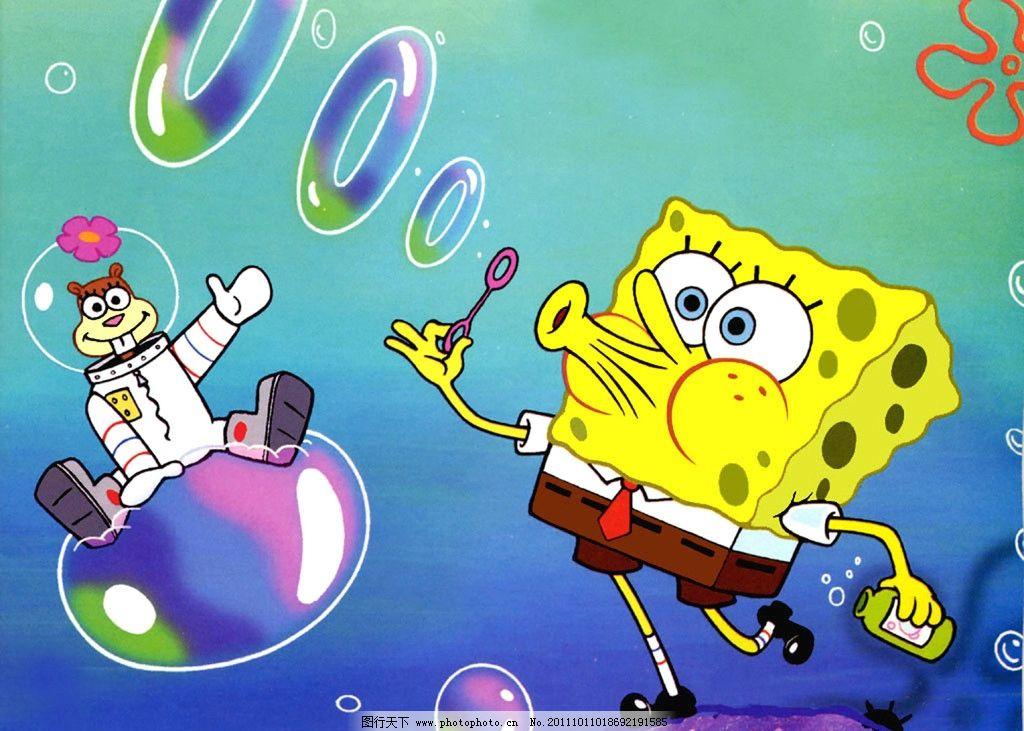 海绵宝宝 派大星 音乐 卡通 可爱 吹泡泡 蜗牛 泡泡 圈圈 其他 动漫