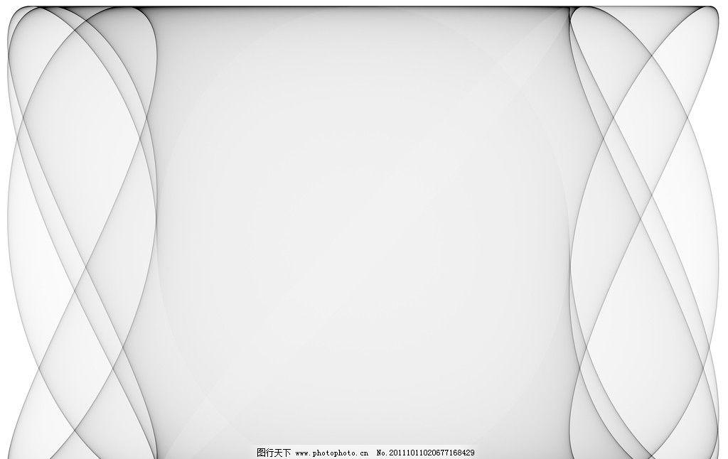 抽象底纹 网纹 纱纹 清新淡雅底纹 清新淡雅设计底纹 底纹边框 设计图片