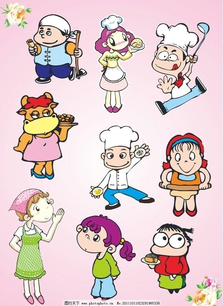 卡通人物 卡通 人物 农民 厨师 男孩 女孩 职业 矢量 花朵 粉红背景图片