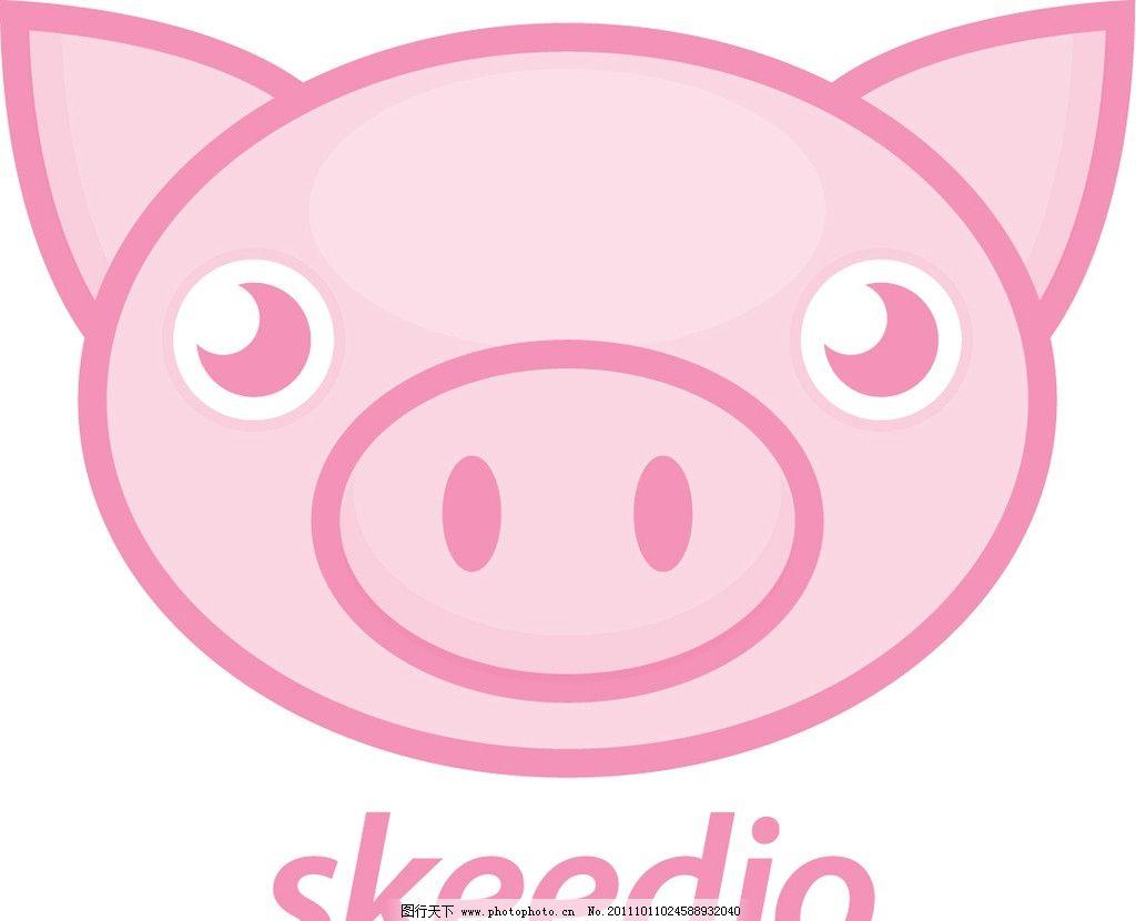 粉红猪头像 小猪 猪头 卡通头像 动物 圆形 粉红 矢量 图形 可爱 粉色