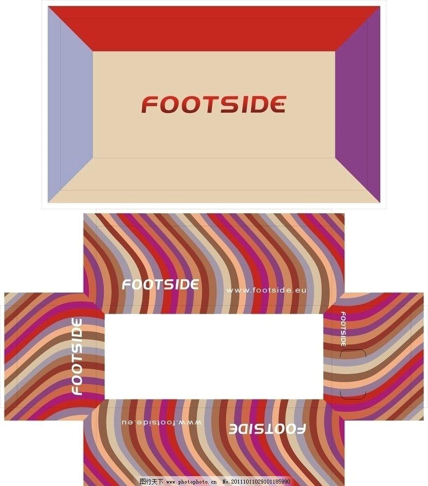 鞋盒 包装盒 包装设计 线条 时尚 七彩 广告设计 矢量 cdr