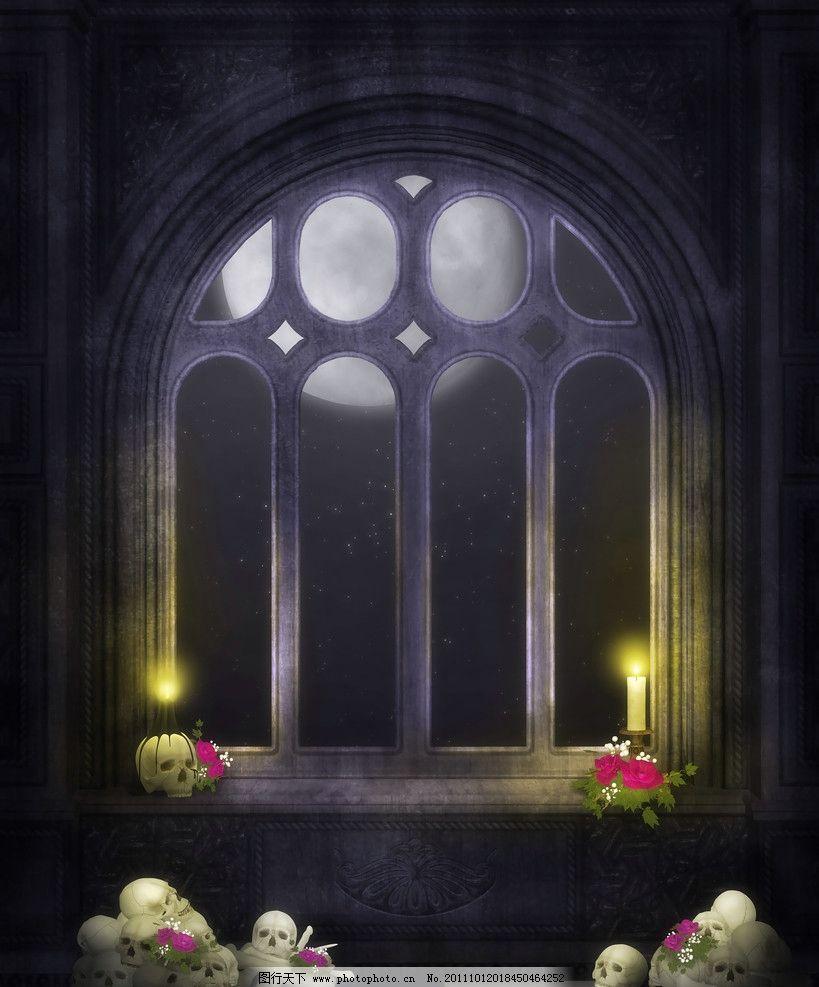 骷髅 月亮 月光 蜡烛 烛光 恐怖 梦幻背景 童话背景 风景漫画 动漫