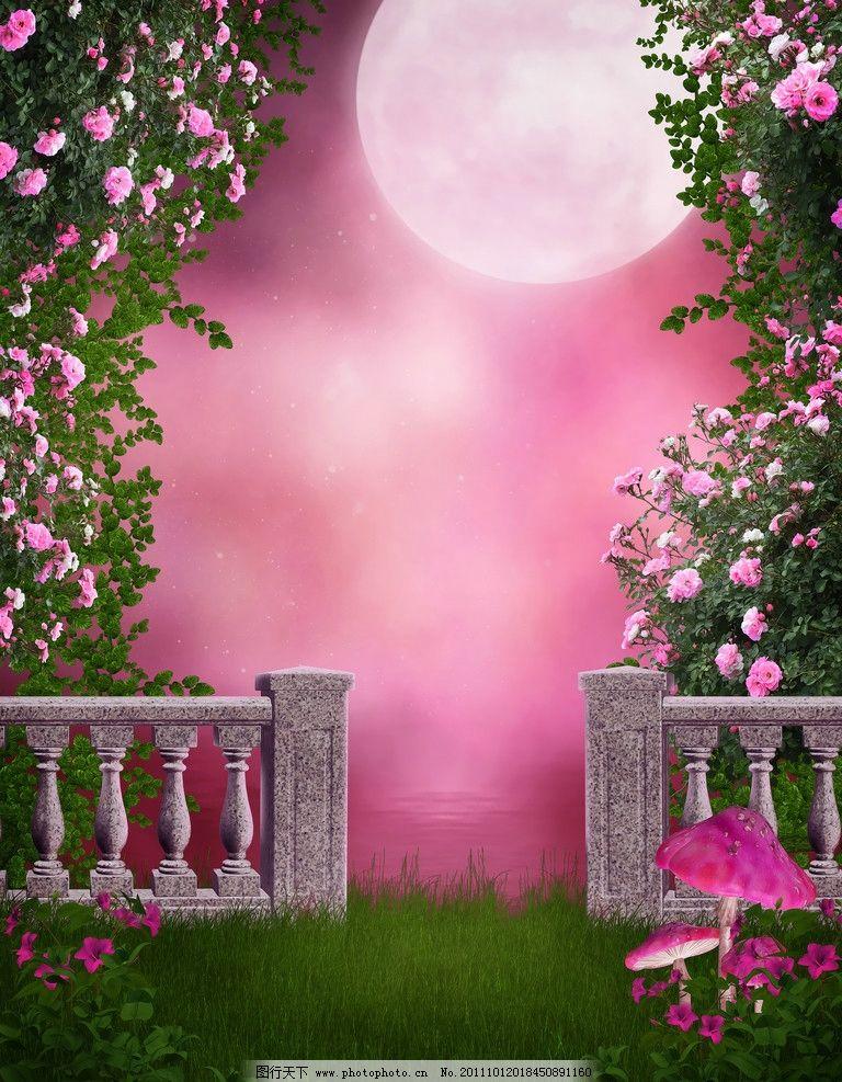 童话世界 蘑菇 月亮 月光 绿地 梦幻背景 浪漫背景 影楼 温馨