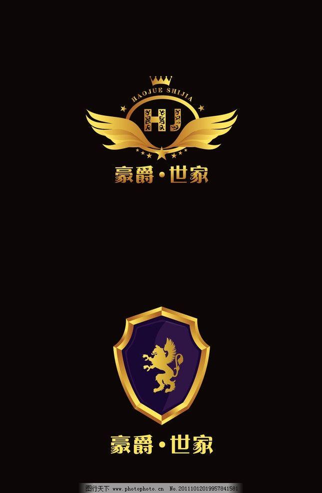 高档欧式logo图片