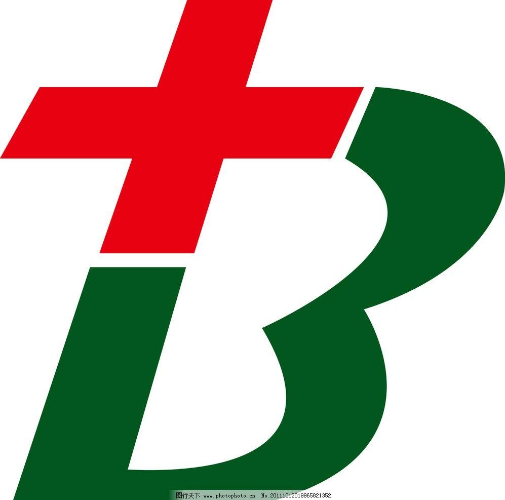 院标 标志 标识 图标 企业logo标志 标识标志图标 矢量 ai