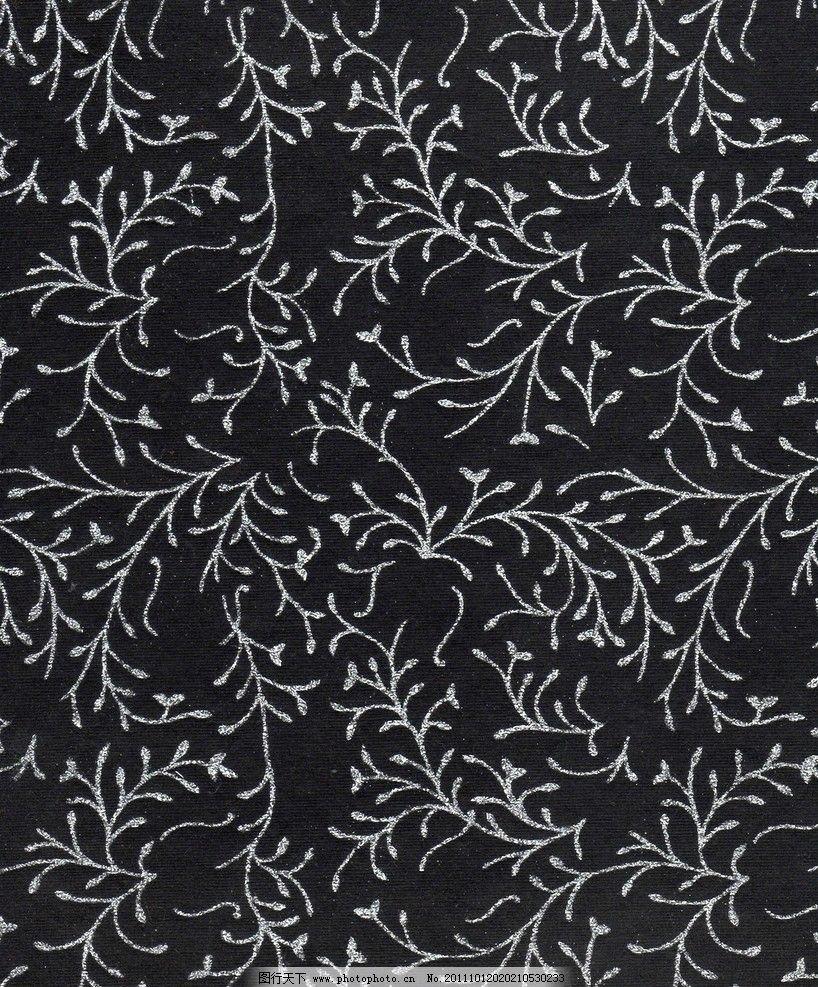 花纹布料图片