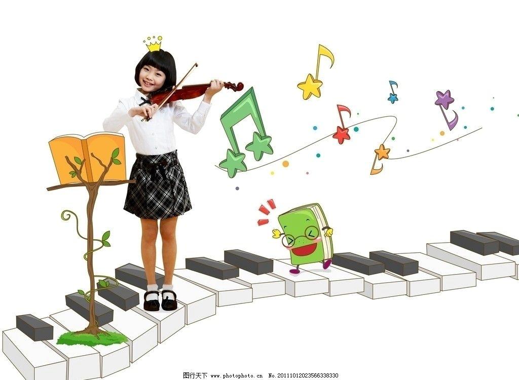 儿童创意图片 创意图片 小孩 小提琴 钢琴 儿童幼儿 人物图库 设计 72图片