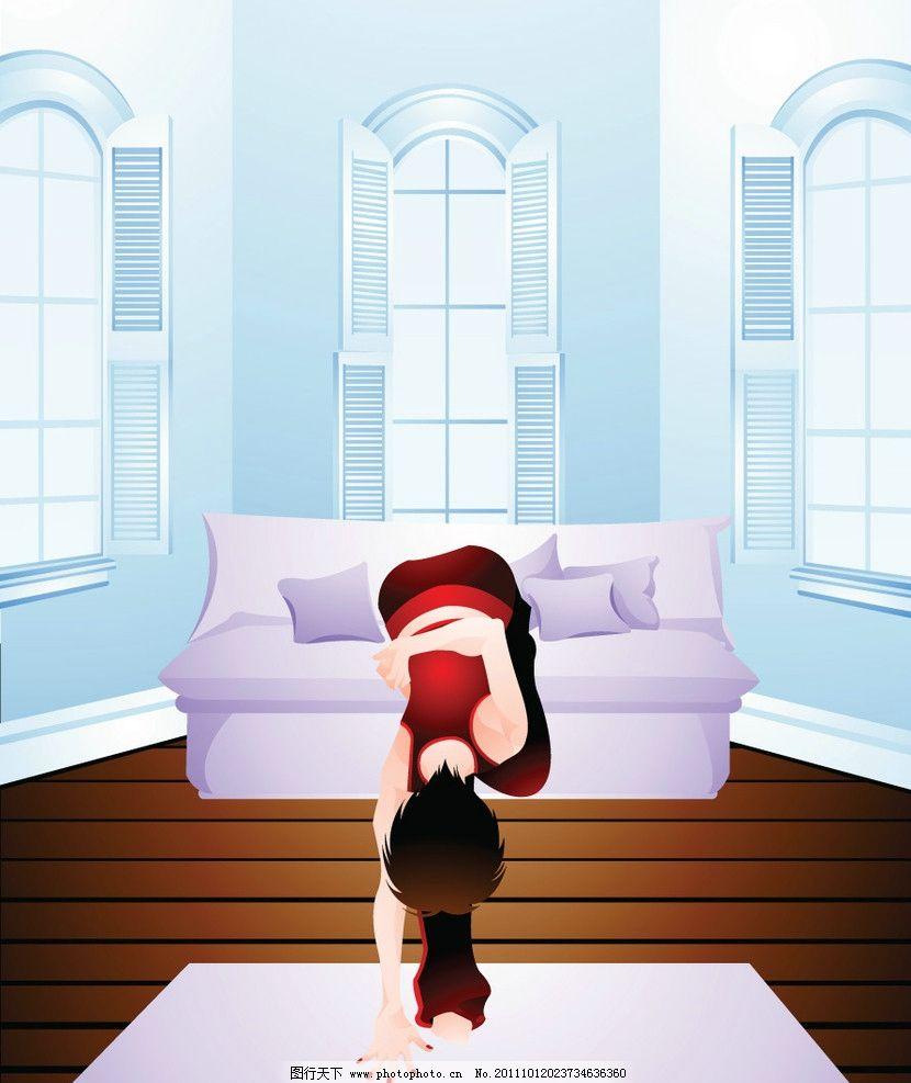 地毯 瑜伽毯 瑜伽服 女孩 健身 美容 美体 舞蹈音乐 文化艺术 可爱