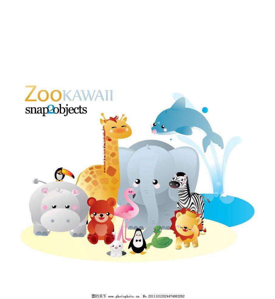 折纸幼儿园卡通动物