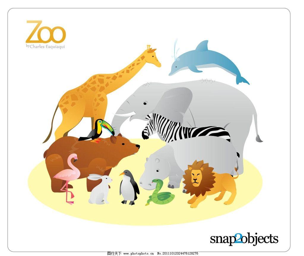 卡通动物园 卡通动物 卡通
