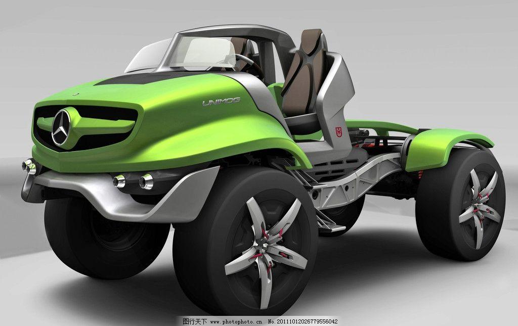奔驰概念车模型 现代高科技 科幻 奢侈 豪华 汽车 名车 豪车