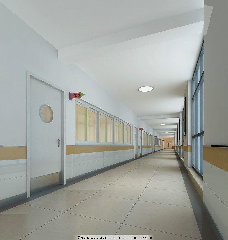 过道效果图 走廊小骨头 过道 走廊 通道 指示牌 门设计 地砖 学校