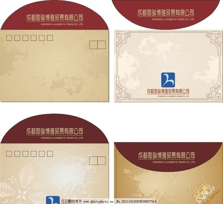 信封设计 欧式新坟 咖啡色 边框底纹 素材图片 模版其他设计 矢量