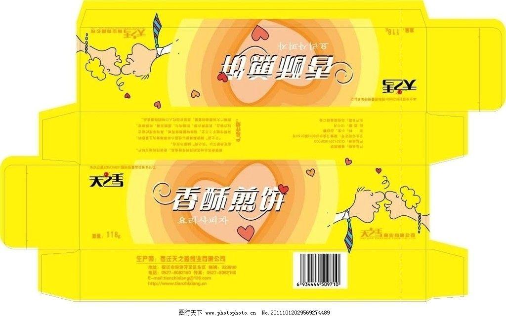 设计图库 广告设计 设计案例  饼干包装盒 包装盒 包装袋 饼干 食品