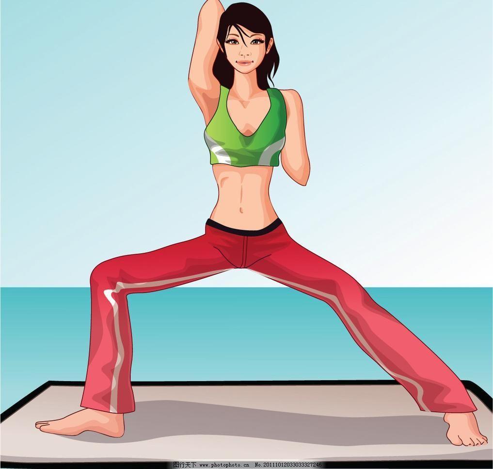 文化艺术 可爱女孩 韩国卡通 妇女女性 矢量人物 矢量 ai 卡通瑜伽