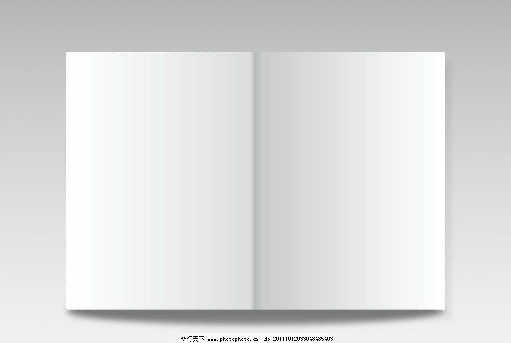 空白书页 展开 分层 设计素材 源文件图片