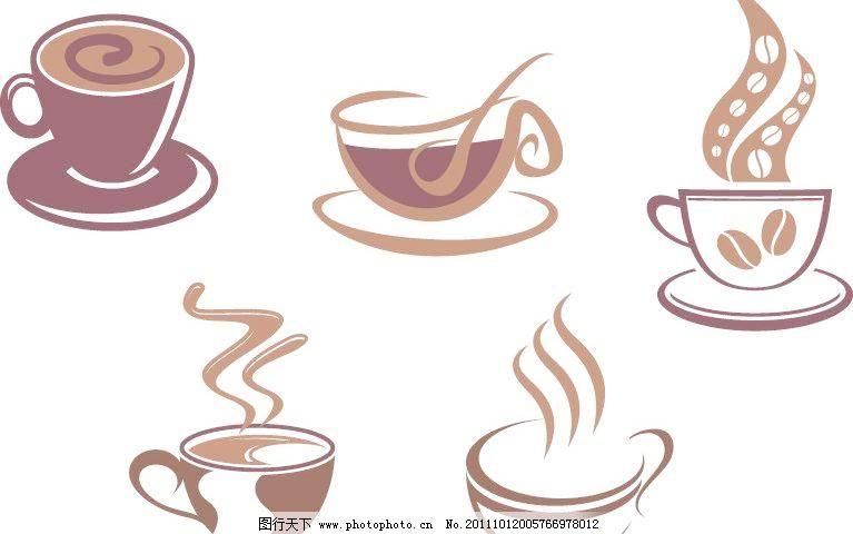 热气腾腾 线条 曲线 波浪线 图形 图标 标志 logo 矢量素材 矢量图标