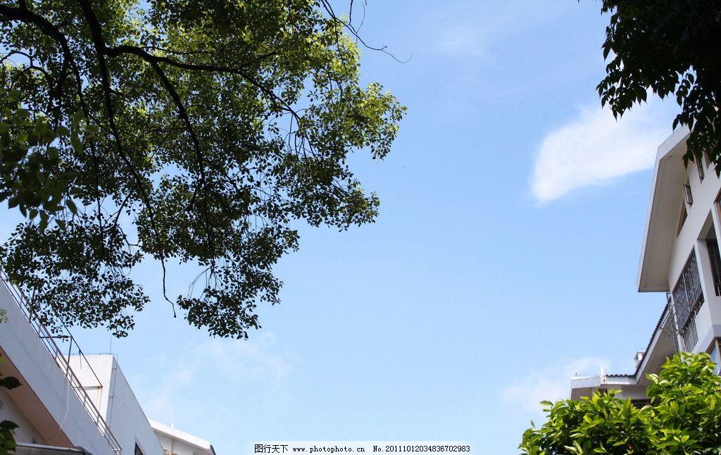 桂林风光 桂林风景 小区天空 蓝天白云 山水风景 自然景观 摄影