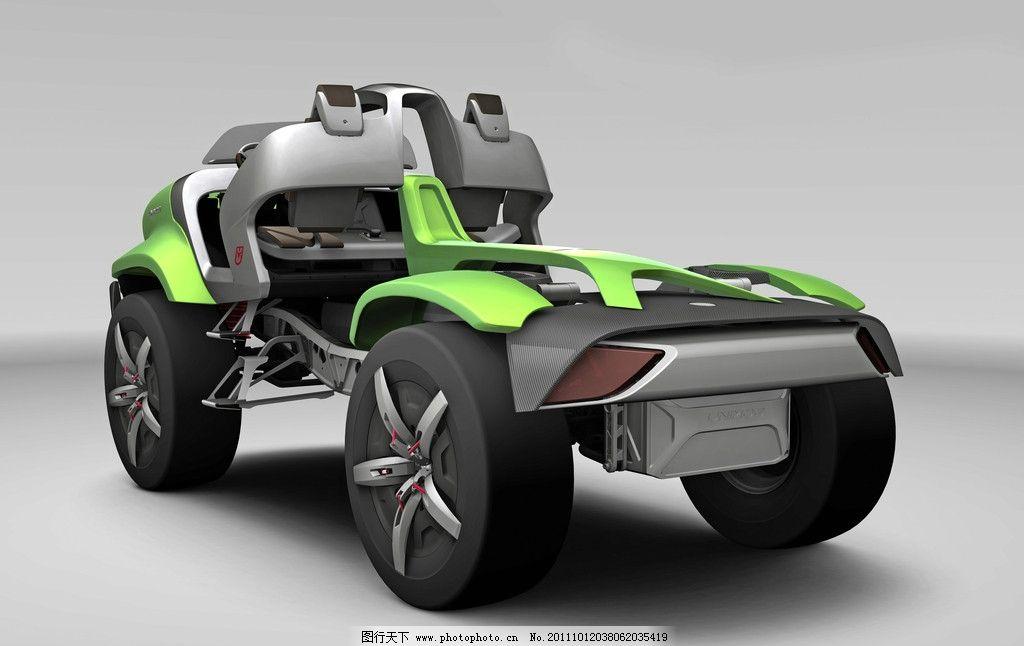 奔驰科技概念车模型 模型 概念车 科技 科幻 奔驰 benz 汽车 名车