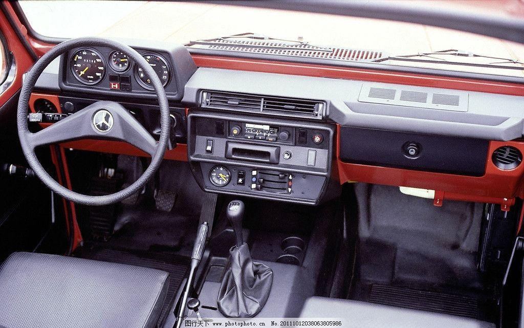 汽车车内驾驶舱图片
