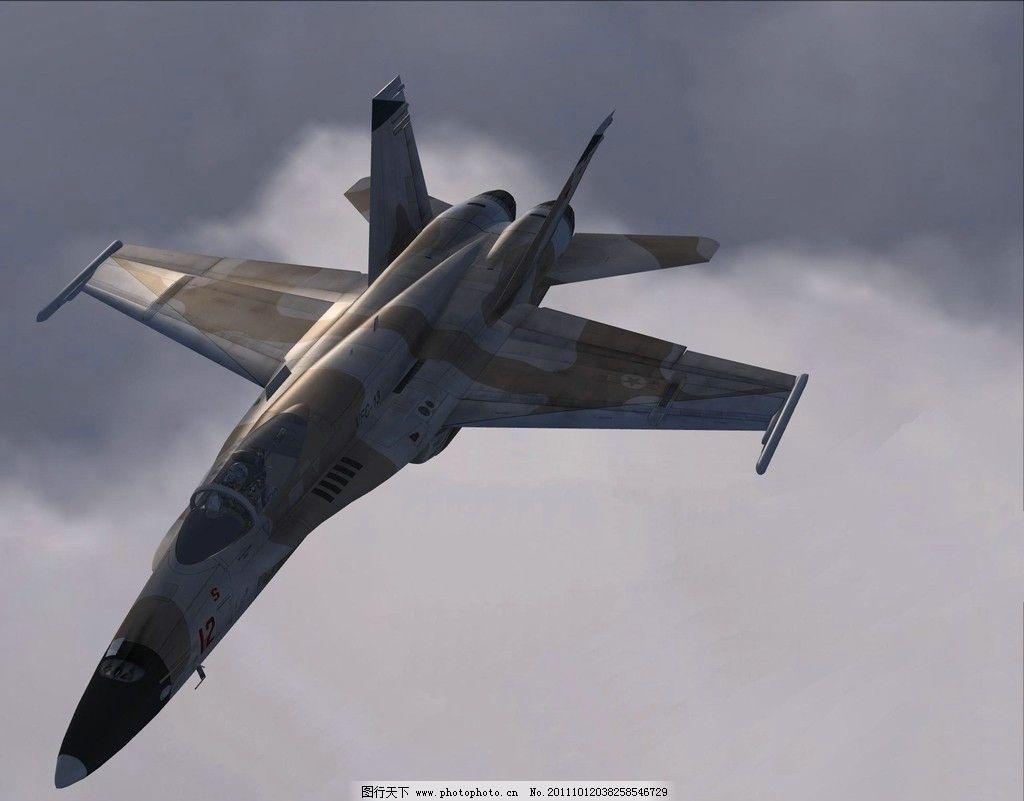 f16 战斗机 现代空战机