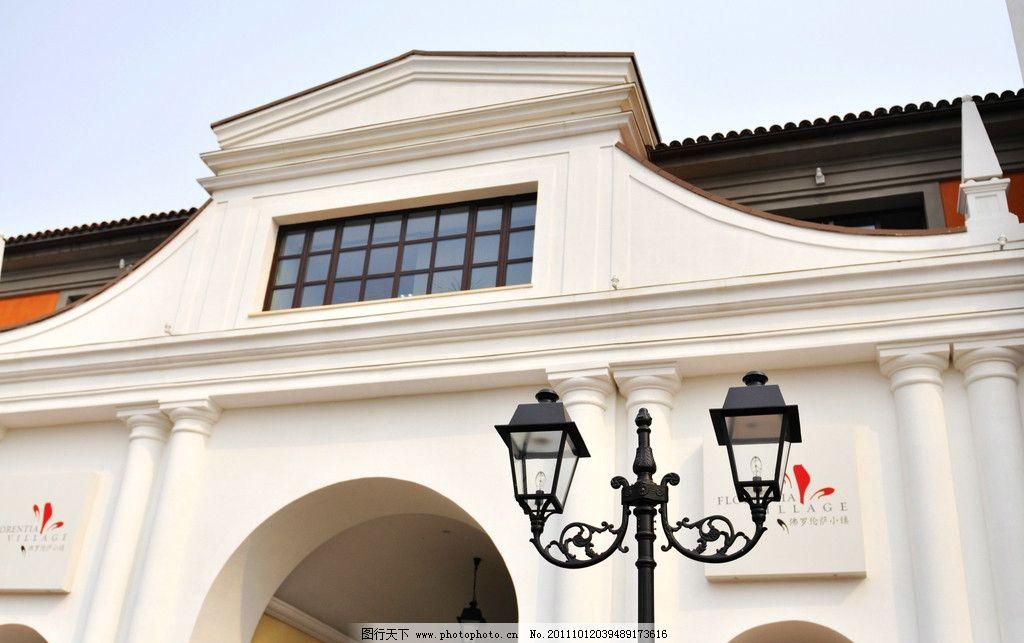 欧洲建筑及路灯 欧式建筑 西方建筑 房顶 屋顶 日景 无人 别墅 洋楼