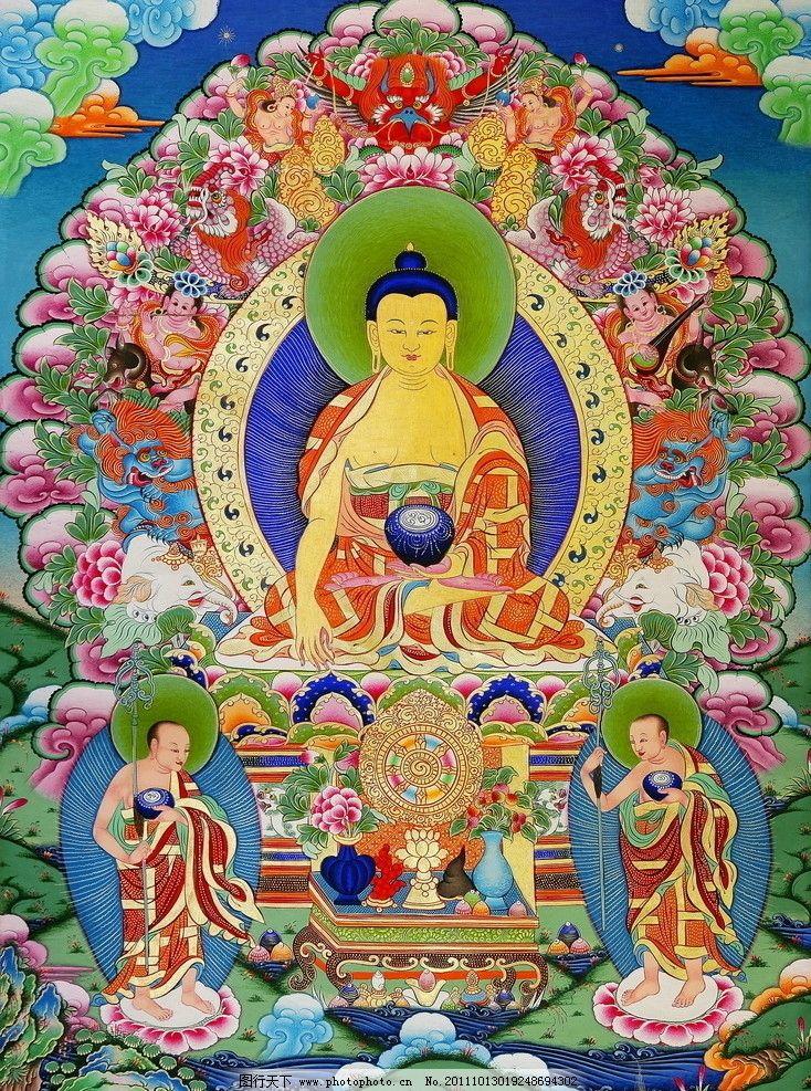 释迦牟尼像 佛 菩萨 佛像 佛相 佛教图片 宗教信仰 文化艺术 设计 18