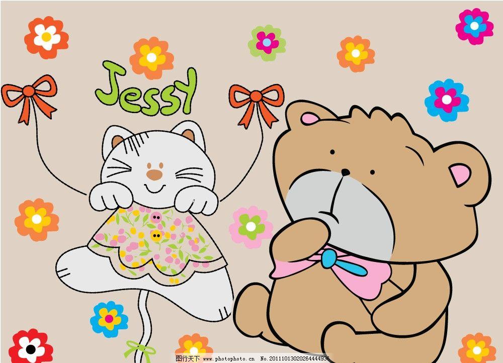 可爱背景 小熊 玩具猫 矢量 eps 背景底纹矢量素材 底纹背景 底纹边框