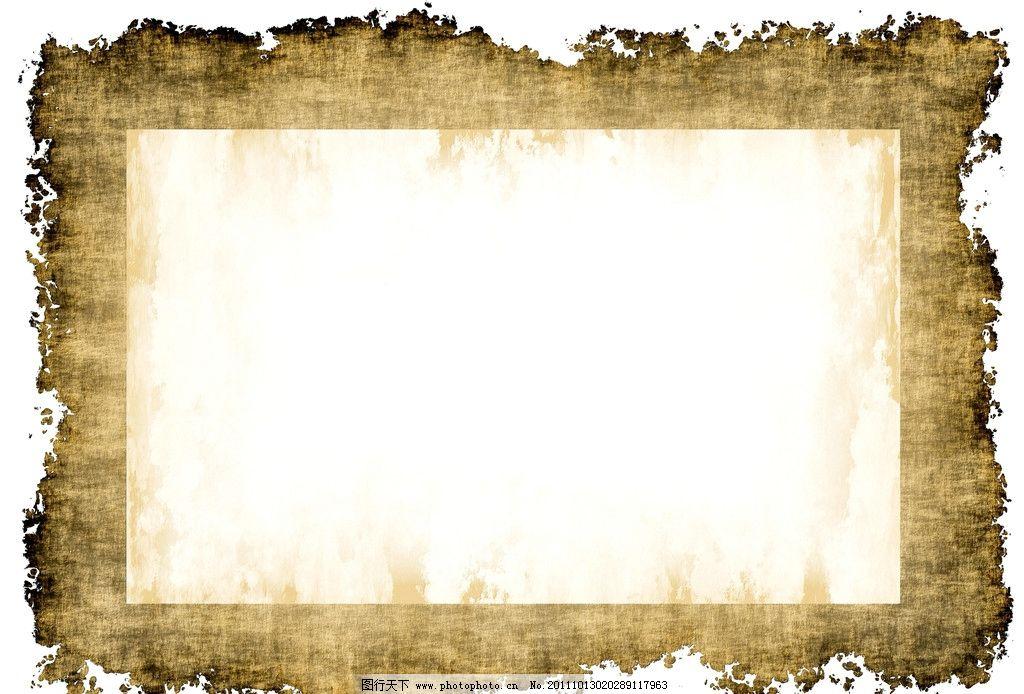 ppt背景牛皮纸边框图片