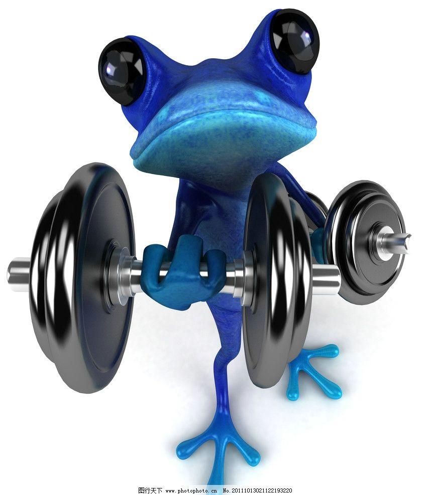有趣的蓝色青蛙 青蛙 健身 锻炼 举扛铃 拟人化 蛙 动物 夸张表情 3d