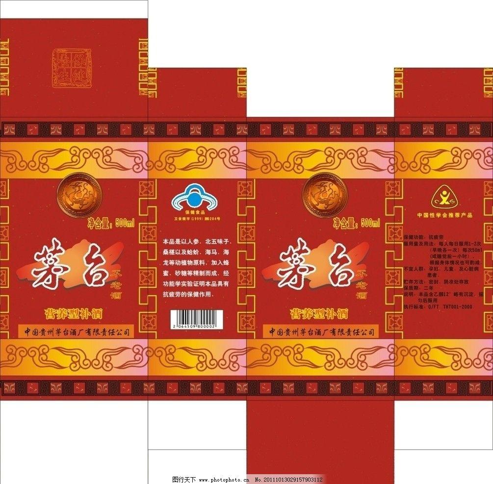 酒盒 纸盒包装 底纹 结构 茅台 边框 包装设计 广告设计 矢量 cdr