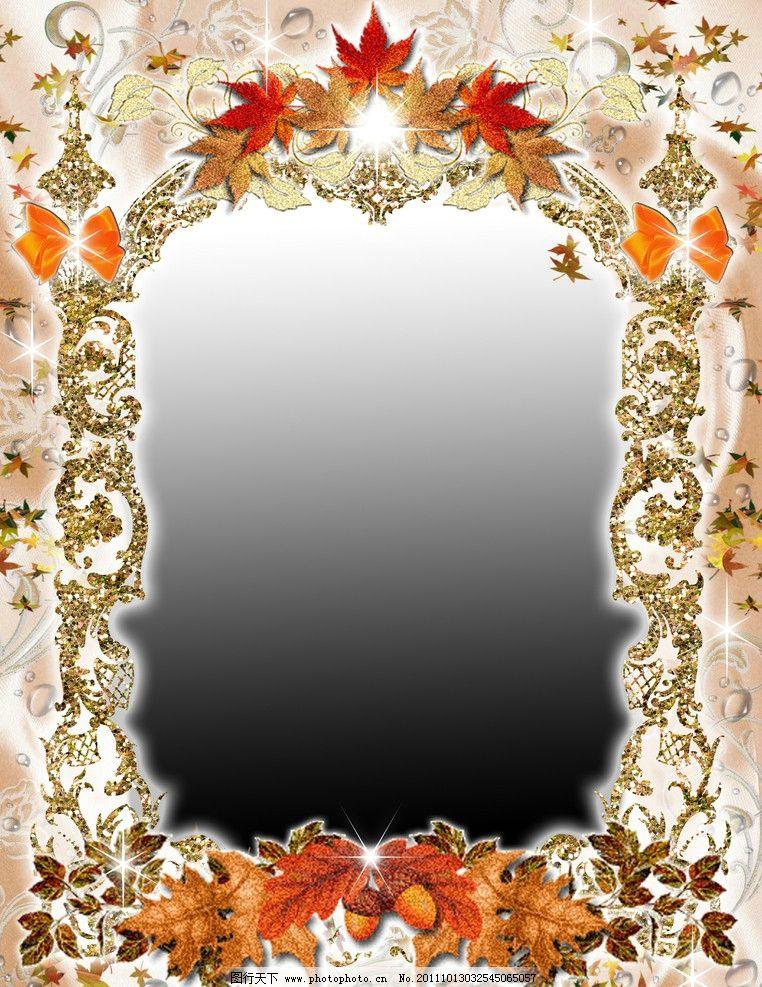 梦幻相框 结婚照模板 花卉相框