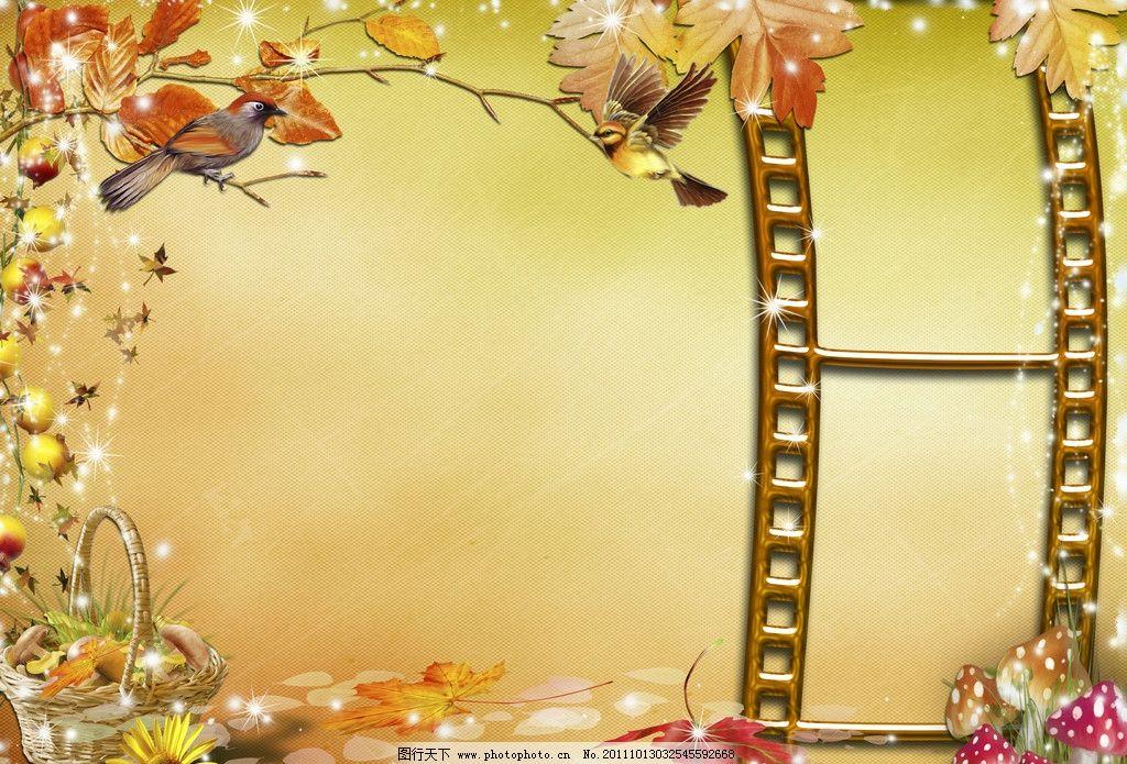 梦幻相框 结婚照模板 花卉相框 相框 相架 背景边框花卉背景 相册背景
