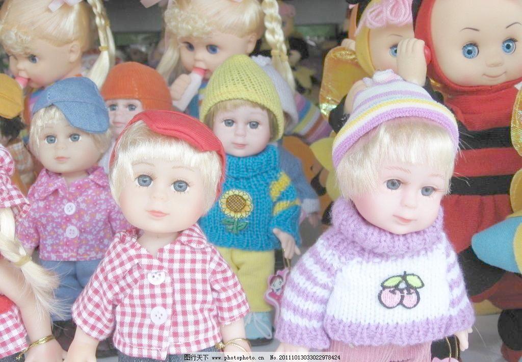 洋娃娃图片免费下载 180dpi JPG 彩色 传统文化 可爱 帽子 摄影 玩具 文化艺术 洋娃娃 洋娃娃图片素材下载 洋娃娃 小衬衫 帽子 彩色 可爱 玩具 传统文化 文化艺术 摄影 180dpi jpg psd源文件 其他psd素材