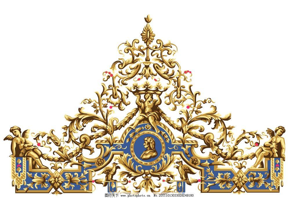 欧式花纹 欧式 花纹 天使 金色 华丽 欧式花纹素材 psd分层素材 源