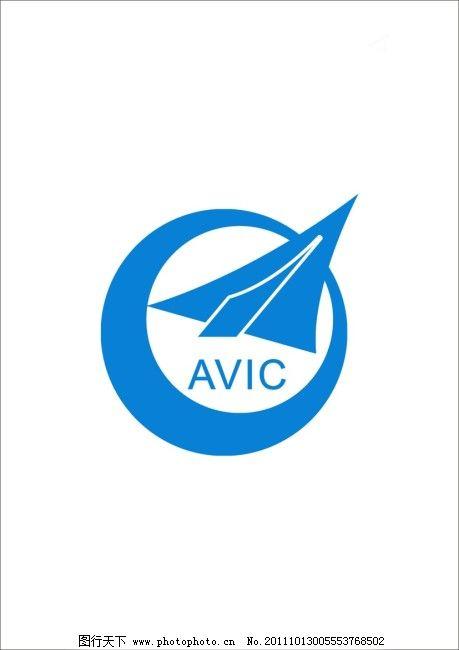 cdr logo 标识标志图标 标志 企业logo标志 中航标志 中国航空工业
