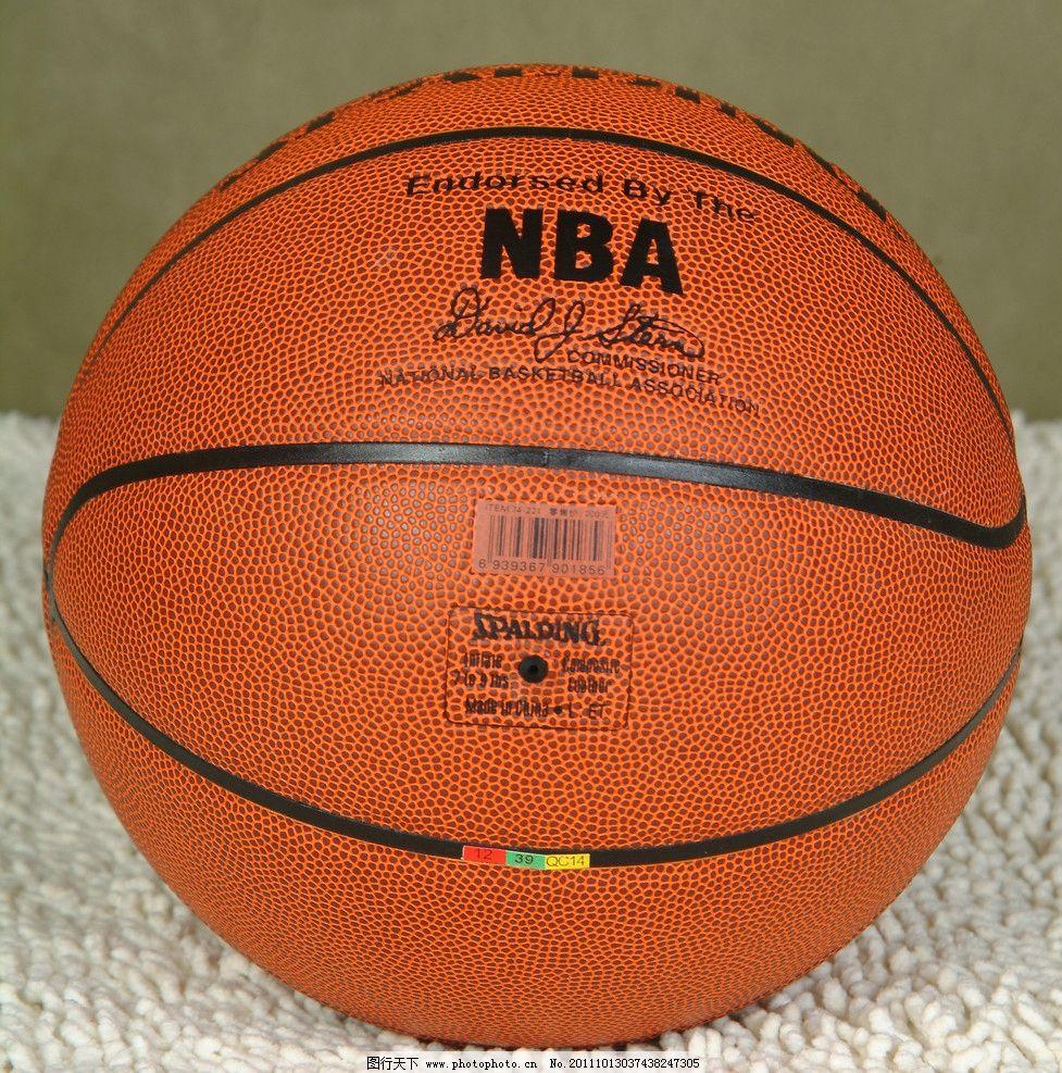 纸质手工篮球制作步骤